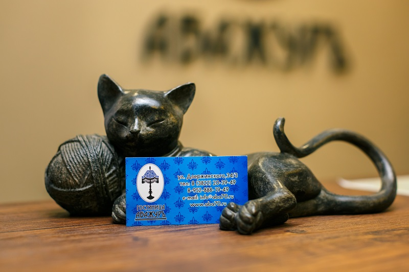 Statue of a cat, business card holder, Abazhur Hotel