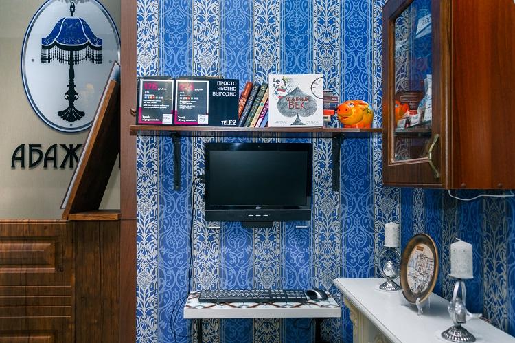 Гостевой компьютер, бесплатный WI-FI, гостиница Абажуръ Томск