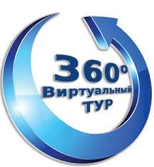Гостиница Абажуръ,Томск - официальный сайт отеля, цены, фото, отзывы - Гостиница Абажуръ